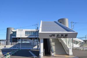 新しくなったJR小林駅