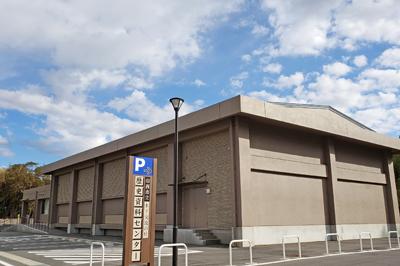 木下交流の杜歴史資料センター