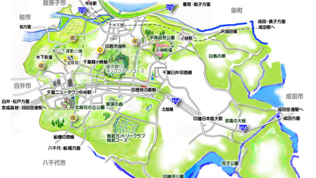 印西市のお散歩マップ