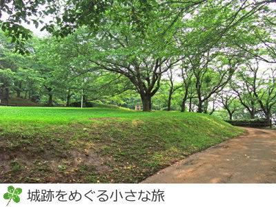 印旛沼公園の師戸城の旅