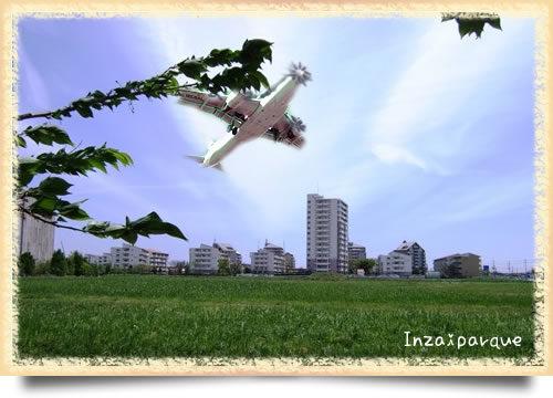 印旛飛行場