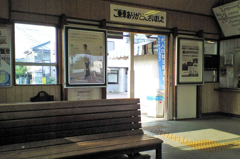 昔のJR木下駅構内