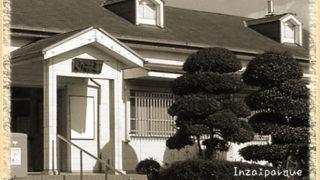 昔のJR小林駅