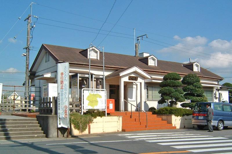 昔のJR小林駅駅舎