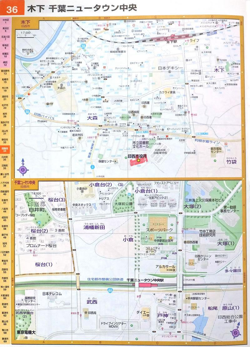 千葉ニュータウン中央と木下の拡大地図