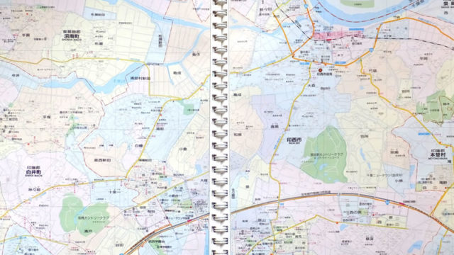 印西市の1998年当時の地図