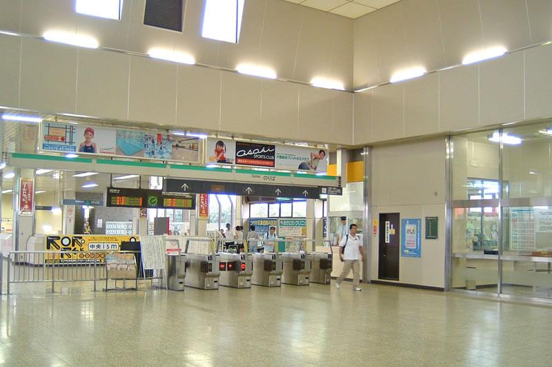 千葉ニュータウン中央駅構内