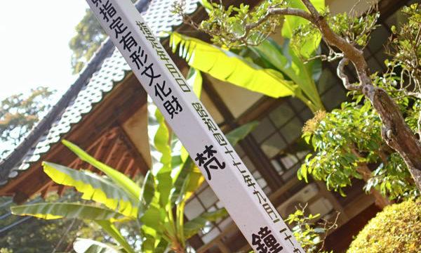 千葉県指定文化財印西の梵鐘