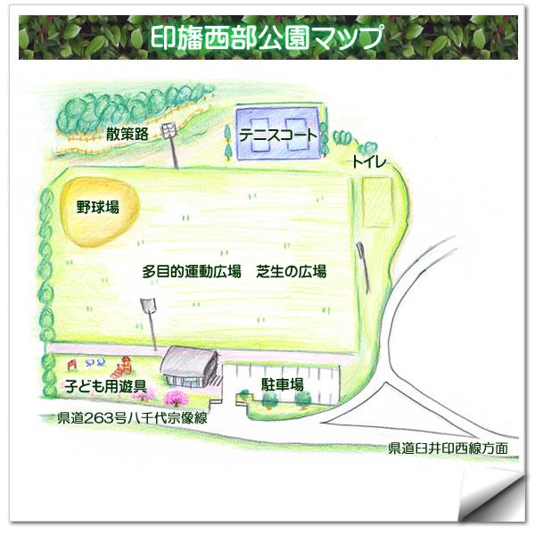 印旛西部公園パークマップ