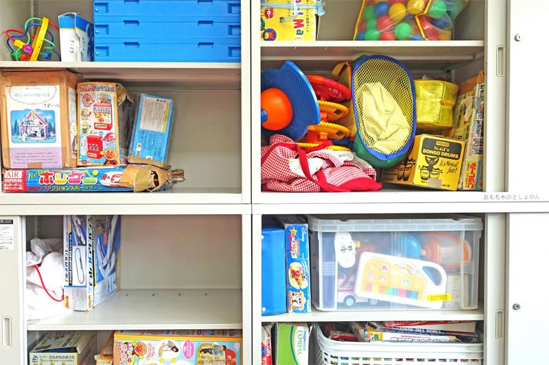 印西おもちゃの図書館