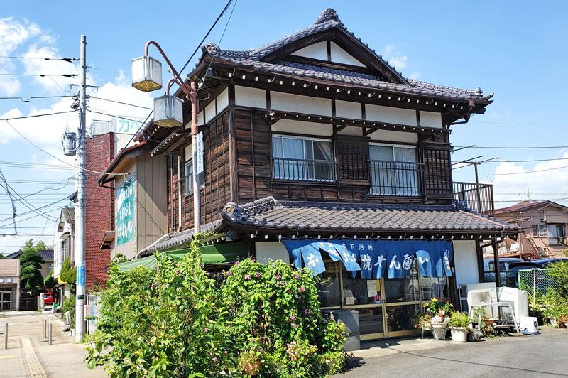 木下せんべいの川村商店