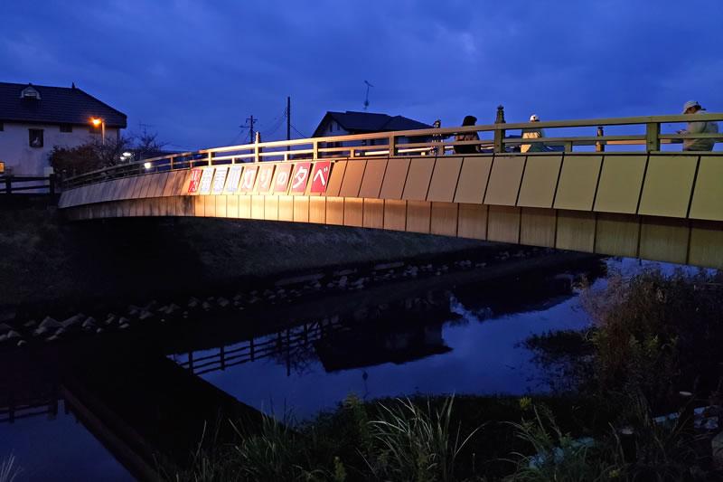 弁天川と水神橋