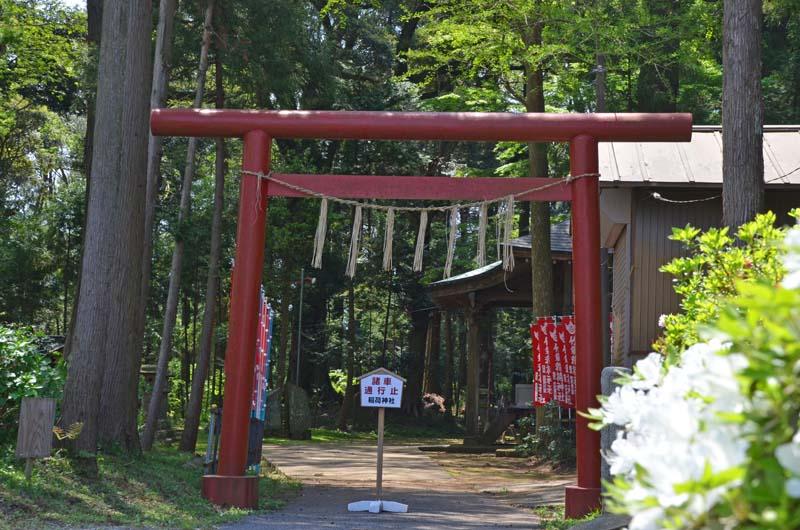 竹袋稲荷神社