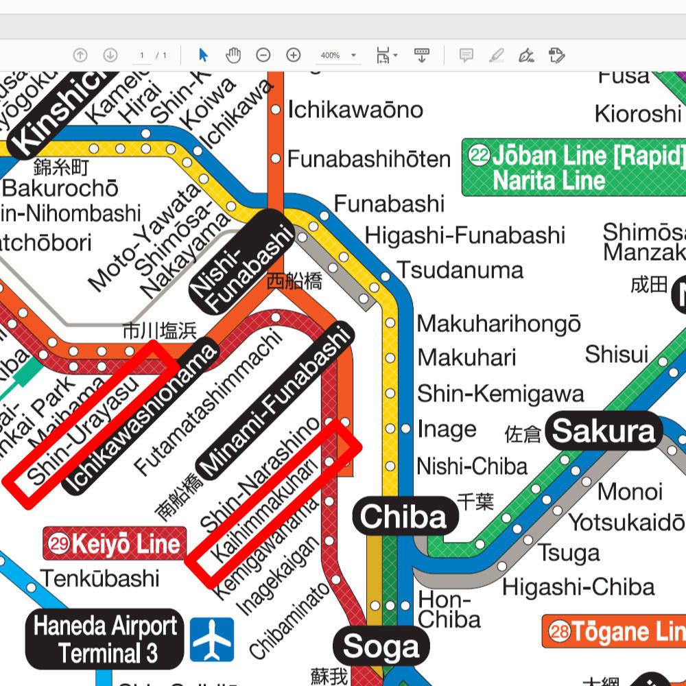JR路線図の英語表記