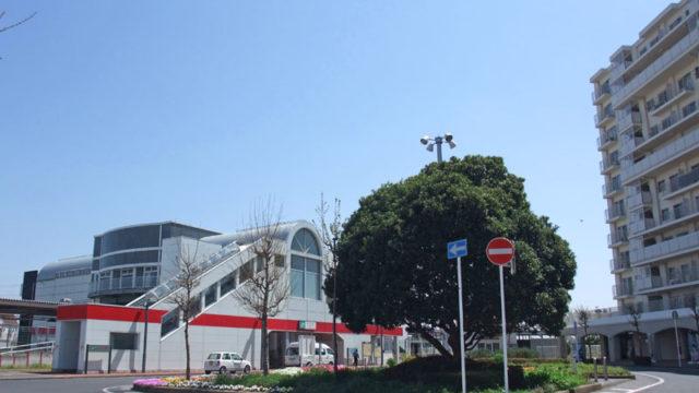 JR布佐駅